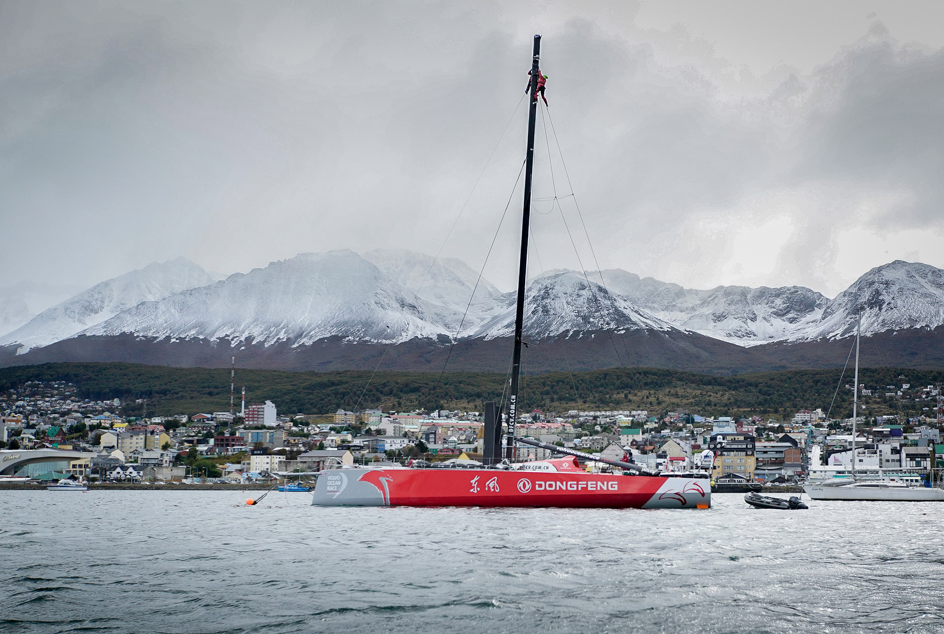 DAmian Foxall top ocean race moments: Dongfeng dismasted in the Southern Ocean during the 2014-15 Volvo Ocean Race. Repair mast in Ushuaia.
